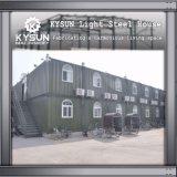 Struttura d'acciaio prefabbricata che costruisce la Camera del contenitore dei 2 pavimenti per la villa