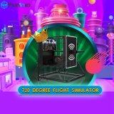 Прямая связь с розничной торговлей фабрики кокпит летного тренажера машины игры Айркрафт аркады вращения 720 градусов