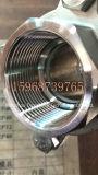 Singola valvola a sfera dell'acciaio inossidabile 3PC dell'azionatore pneumatico