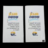 Antiestáticas las toallitas húmedas para limpiar la lente de telefonía móvil las toallitas de limpieza de equipo Towelette
