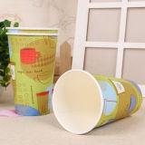 Quitar la taza de té de papel colorida disponible de 16 onzas