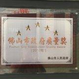 Profilo di alluminio del fornitore di Guangzhou per il portello della trasparenza delle 2 rotaie