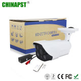 H. 265 1080P 2.0MP Home CCTV Security Camera (PST-IPC105SH)