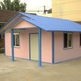 스페인 작풍 Prefabricated 가벼운 집