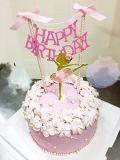 Decoración creativa Cake Bunting Topper suministros parte