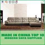 現代Loveseatsの居間の革木のソファー