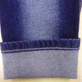 Stretch Tr 10 Oz Denim Fabric (T112)