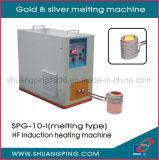 Машина Spg-10-I золота и серебра плавя