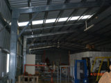 構築デザイン鉄骨構造の倉庫の/Steelの構造の研修会