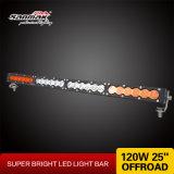 """호박색 색깔 25 """" 120W 최신 판매 Offroad LED 표시등 막대"""