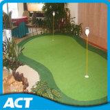 行為の泥炭のパンダの草のスポーツのG13を置く人工的なゴルフ草のゴルフフィールドゴルフ