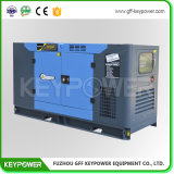7kw携帯用防音の小さいディーゼル機関の電気発電機の発電