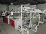 1200mm 기계를 만드는 비닐 봉투를 밀봉하는 큰 크기 측