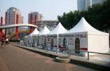 5X5m de Tenten van Glamping van de Pergola van Gazebo van de Tuin met SGS