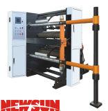 필름 (FHQR 시리즈)를 위한 플라스틱 고속 째는 기계