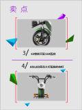 틴에이저 정면 드럼 브레이크 48V 무브러시 모터를 위한 20ah/12ahelectric 발동기 달린 자전거 스쿠터