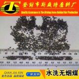 0,8-1.2mm de la antracita medios filtrantes para el tratamiento de agua