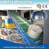 Shredder plástico com triturador, único Shredder do eixo para materiais de PE/PP/ABS/PA/PVC
