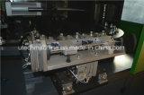 Дуя пластмасса для полноавтоматической машины дуновения простирания отливая в форму