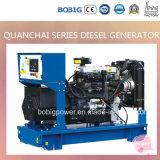 Quanchai Engine이 강화하는 20kw 침묵하는 디젤 엔진 발전기