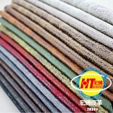 Ecológica de PVC transpirable cuero sintético para sofá muebles (Hongjiu-2033#)