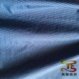 재킷을%s 310t 나일론과 줄무늬 폴리에스테 직물