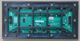 Écran polychrome P8 d'Afficheur LED de la publicité IP65 extérieure