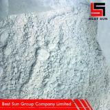 費用有効高い純度のバライトの粉の価格
