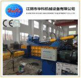 SGS 기계 포장기를 재생하는 유압 안전한 금속 조각