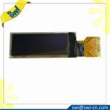 """0.91 """" MP3 장치를 위한 FPC SSD1306를 납땜하는 파란 OLED 전시 14pins"""