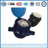 아BS 플라스틱 기계적인 다중 제트기 물 미터