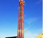El equipo de entretenimiento más divertido caída de la rotación de caída libre los paseos en la Torre en venta