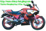 Two-Wheel Motorcycle (HLG150-4)