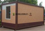 Kundenspezifischer vorfabrizierter Stahlkonstruktion-Büro-Behälter