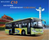 中間のサイズ都市バス-よい適用の可能性(C10連続)