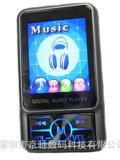 USB-Schijf MP3/MP4 de Kaart van het Geheugen