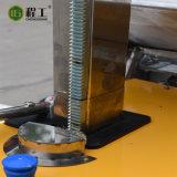 На строительной площадке конкретные Автоматические заслонки смешения воздушных потоков на стену подачи пищевых веществ машины для покраски