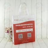 Nonwoven рекламируя мешок 3D (MYC-031)