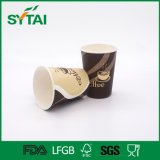 ふたが付いている新式のCustomeによって印刷される二重壁ペーパーコーヒーカップ