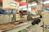 기계를 (PC) 만드는 폴리탄산염 LED 빛 또는 램프 갓 단면도