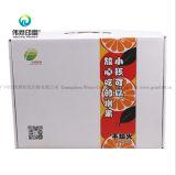 Печать из гофрированного картона цвет фруктов (оранжевого цвета 2) упаковочной коробке для хранения