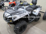 2019 Canam Outlander Max Xt 570 ATV