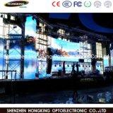 Vente chaude à la fois P3.91 extérieur/intérieur/P4.81 affichage LED pour la location d'utilisation du panneau