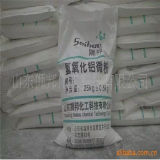 2000 Mesh Active Alumina Powder for Refractory Castables