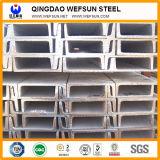 Ss400 6mの穏やかな鋼鉄U鋼鉄の梁