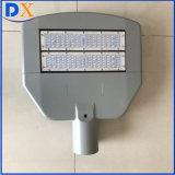 高い発電LEDの街灯の据え付け品90Wの屋外の道ランプ