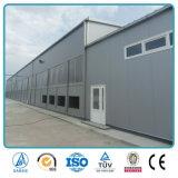 Фабрика Китая подгоняла Prefab гальванизированное светом здание мастерской стальной рамки