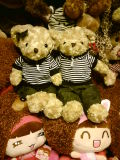 Hi CE71 adorable ours un jouet en peluche