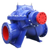 Double Suction Centrifugal Split Casing Pump