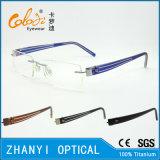 Облегченная Rimless Titanium рамка оптически стекел Eyewear Eyeglass с шарниром (5015)